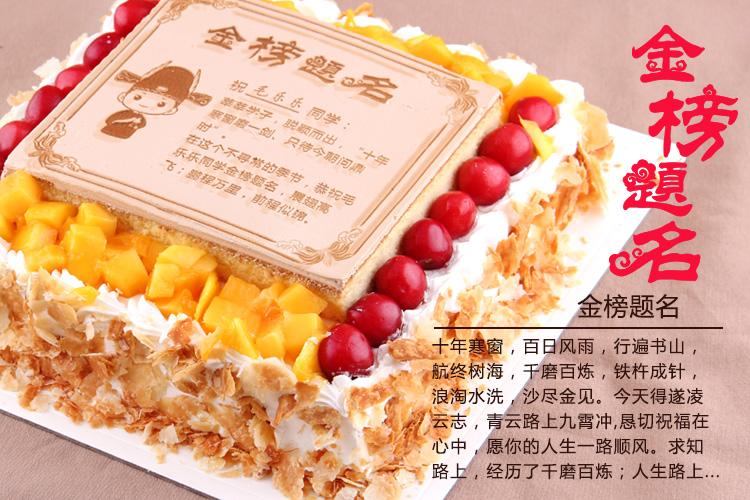 幼儿园玉米粒手工制作生日蛋糕