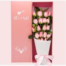 粉色玫瑰礼盒