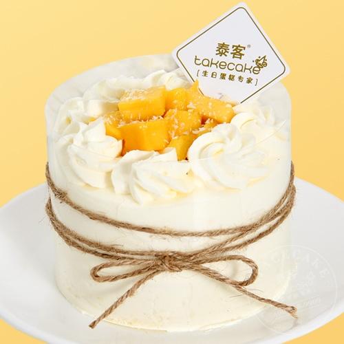 遇见芒果【4英寸蛋糕 直径10cm】
