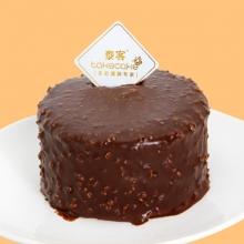 梦龙榛子巧克力脆【4英寸蛋糕 直径10cm】