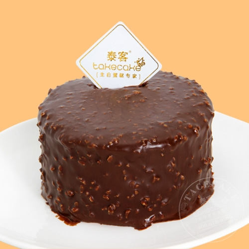 梦龙榛子巧克力脆【4寸蛋糕】