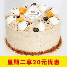 伯爵红茶珍珠蛋糕[星期二专享款]