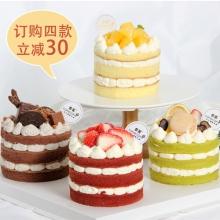 彩色小四寸蛋糕