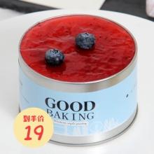 草莓红丝绒魔盒