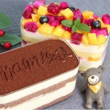 新鲜果盒蛋糕(份量足)