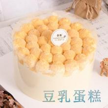 日式豆乳蛋糕(低脂低热量)