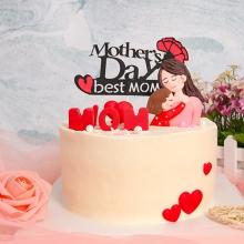 Best Mom-送妈妈