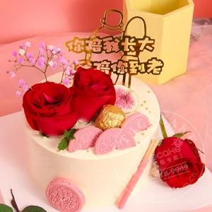 红玫瑰蛋糕(送妈妈)