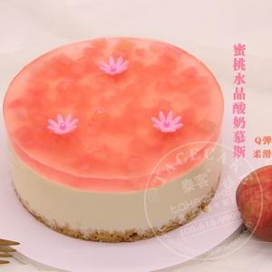 蜜桃水晶酸奶慕斯