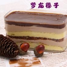 赤藓糖醇甜品【代糖甜品】