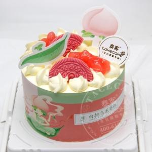 网红白桃蛋糕【4英寸蛋糕 直径10cm】