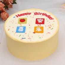 平安喜乐【网红蛋糕】